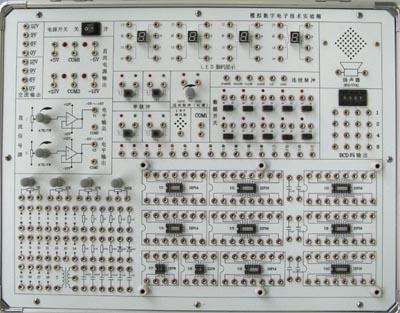 将模拟电子技术实验箱与数字电子技术实验箱两箱合一为电子技术实验箱