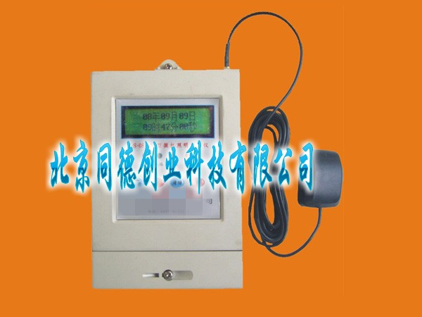 智能型路灯控制器/路灯时间控制器/路灯控制器 型号:HS0814G HS0814G智能型路灯控制器以高性能单片机为核心,根据一年四季变化规律,应用经纬度算法计算日出日落时间,节省人工与能源;并且有开关时间微调功能,能适应不同地理环境的需要;是光控型、钟控型控制器的升级换代产品;是路灯、广告灯箱、霓虹灯等设备的时间控制器;可广泛应用于街道、铁路、车站、航道、工矿、学校及供电部门等一切需要时间控制的场所。   二 主要功能   1.系统从GPS获取当经纬度和时间信息,并给出当地日出日落时间。   2.采用液晶