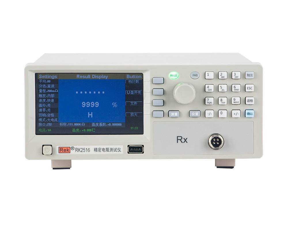 其使用于继电器接触电阻,接插件接插电阻,导线电阻,印制板线路及焊孔