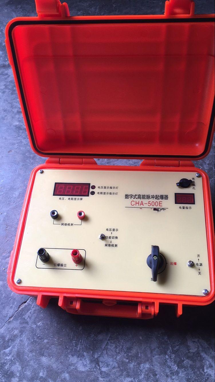 内部采用大规模集成电路,同时电路采用程序芯片自动对起爆器达到峰值